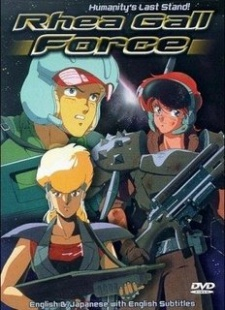 Rhea Gall Force (Dub)