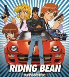 Riding Bean (Dub)