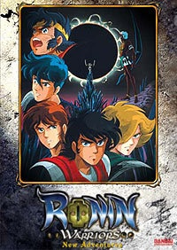 Ronin Warriors Legend of Kikoutei (Dub)