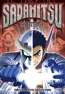 Sadamitsu the Destroyer (Dub)