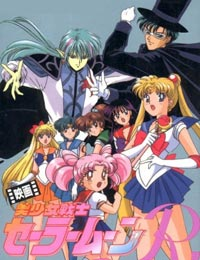 Sailor Moon R: The Movie – The Promise of the Rose (Dub)