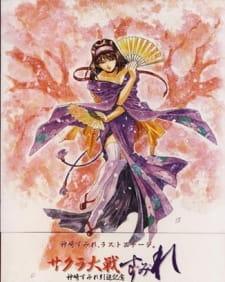 Sakura Taisen: Sumire (Dub)