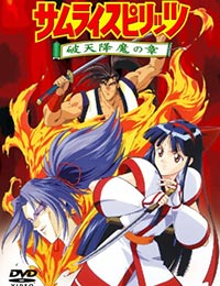 Samurai Spirits: Haten Gouma no Shou (Dub)