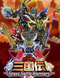SD Gundam Sangokuden Brave Battle Warriors Movie (Dub)