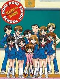 Sensei no Ojikan: Doki Doki School Hours (Dub)