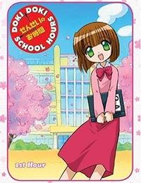 Sensei no Ojikan: Doki Doki School Hours OVA (Dub)