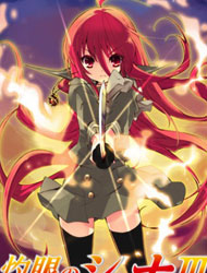 Shakugan no Shana III (Final) (Dub)