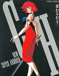 Shin Cutey Honey (Dub)