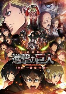 Shingeki no Kyojin Movie 2: Jiyuu no Tsubasa