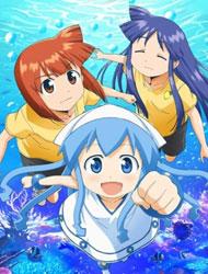 Shinryaku! Ika Musume (Dub)