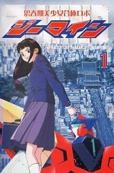 Shishunki Bishoujo Gattai Robo Z-Mind