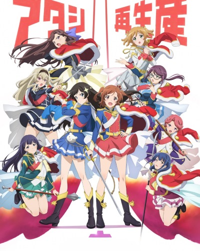 Shoujo☆Kageki Revue Starlight