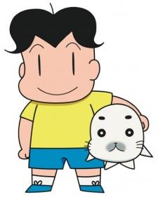 Shounen Ashibe: Go! Go! Goma-chan 3