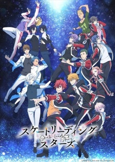 Skate-Leading☆Stars (Dub)