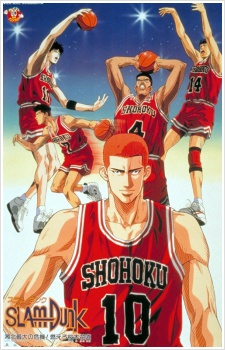 Slam Dunk (Dub)