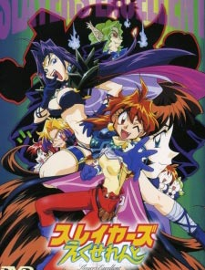 Slayers Excellent (Dub)