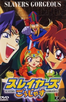 Slayers Gorgeous (Dub)