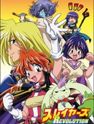 Slayers Revolution (Dub)
