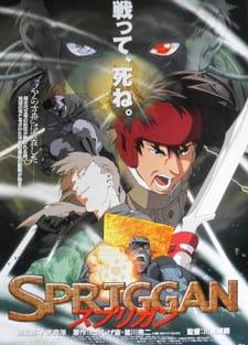 Spriggan (Dub)