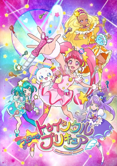 Star☆Twinkle Precure Episode 25