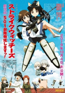 Strike Witches: 501 Butai Hasshin Shimasu! Movie