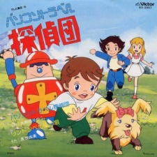 Superbook 2 (Dub)