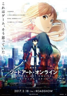 Sword Art Online Movie: Ordinal Scale (Dub)