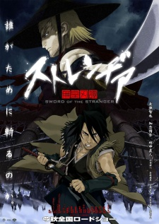 Sword of the Stranger (Dub)