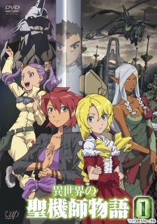 Tenchi Muyo! War on Geminar (Dub)