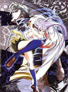 Tenjou Tenge: The Past Chapter