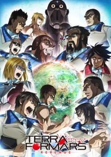 Terra Formars: Revenge (Dub)