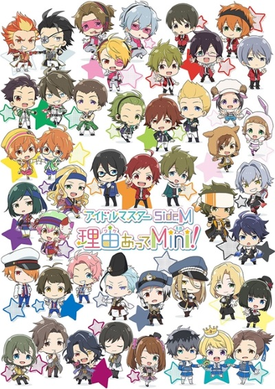 The [email protected] SideM: Wake Atte Mini!