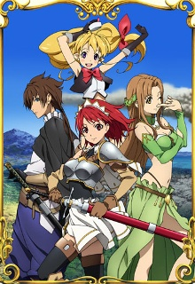 The Sacred Blacksmith (Dub)