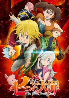 The Seven Deadly Sins (Dub)