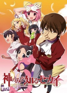 The World God Only Knows 3 (Dub)