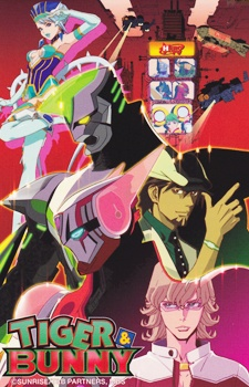 Tiger & Bunny Movie 1: The Beginning (Dub)
