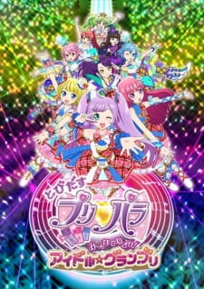 Tobidasu PriPara: Mi~nna de Mezase! Idol☆Grand Prix