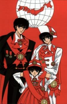 Tokyo Babylon OVA
