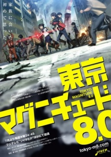 Tokyo Magnitude 8.0 (Dub)