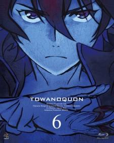 Towa no Quon (Dub)