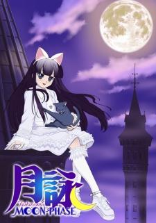 Tsukuyomi: Moon Phase (Dub)