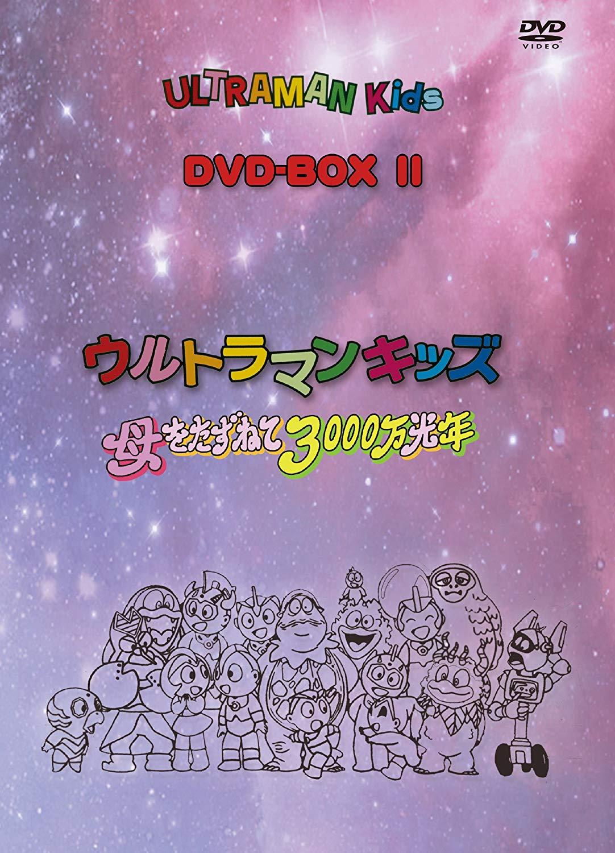 Ultraman Kids: Haha wo Tazunete 3000-man Kounen