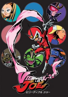 Viewtiful Joe (Dub)