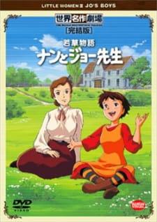 Wakakusa Monogatari: Nan to Jo-sensei