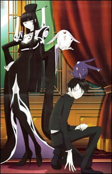 xxxHOLiC Movie: Manatsu no Yoru no Yume (Dub) Episode 1