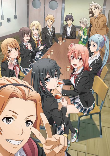 Yahari Ore no Seishun Love Comedy wa Machigatteiru. Kan (Dub)