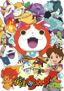 Youkai Watch (Dub)