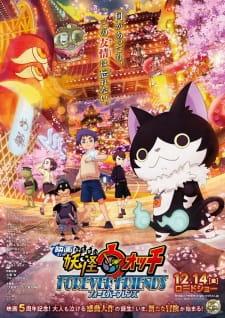 Youkai Watch Movie 5: Forever FriendsBT1080PBluRay