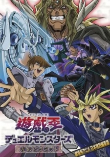 Yu-Gi-Oh!: Pyramid of Light (Dub)