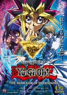 Yu☆Gi☆Oh! The Dark Side of Dimensions